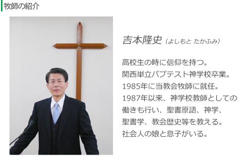 千里 ニュー タウン バプテスト 教会